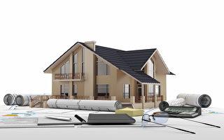 购买建筑契约 保障屋主、承包商