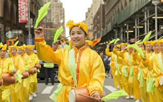 组图:纽约节日大游行 法轮功腰鼓队亮眼
