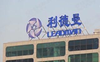 加拿大公民孫茜是上市公司北京利德曼公司副總裁,因修煉法輪功,今年 2月 19 日在北京家中被捕,現被關押在北京第一看守所。(新唐人電視截圖)