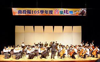 草屯国中音乐班年度成果展 展现学子艺术热情