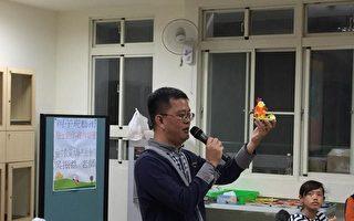 吴振益故事引导 原乡孩子更享受绘画