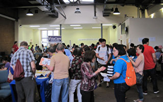 PCDC年度社區資訊展 服務華人項目多