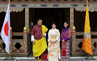 組圖:日本真子公主出訪不丹 圓兒時夢想