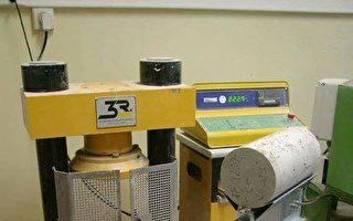 铺设车道 水泥强度如何测量?