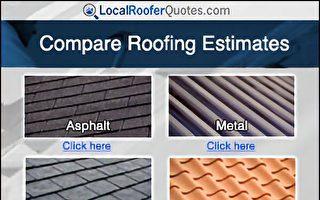 夏天换屋顶好时机 种类怎么选?