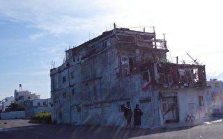 89岁老兵拾荒 拼建台版《霍尔移动城堡》
