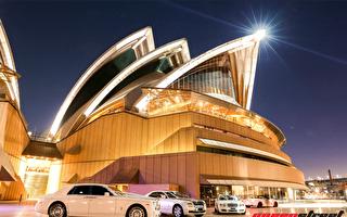 悉尼婚禮彩車——Queen St Car hire