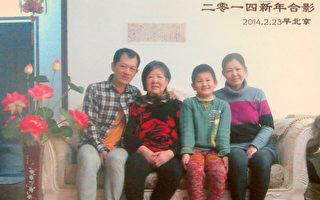 北京工程師張鴻儒又被枉判入獄 律師申訴受阻
