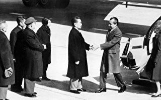 劉曉:尼克松訪華期間的中共造假與恐怖