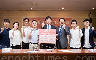 台港国会连线 盼深化两地民主人权