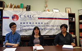 大多區華人及東南亞法律援助中心換新名新標識