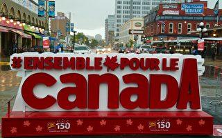 研究:從東到西 加拿大人口音一致