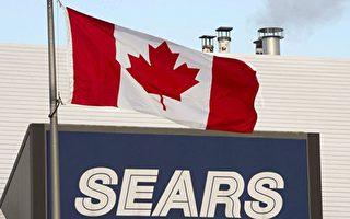 Sears僱員試圖制止給行政人員發「高額獎金」