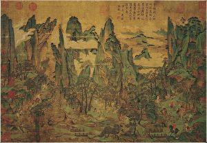 名流仙宗(6)创梨园、游月宫的唐玄宗