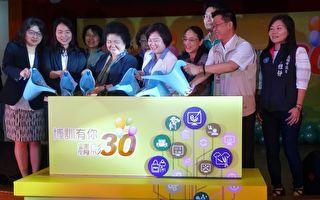 博训庆30周年 邀历届学员分享成果与心得