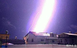 紫色闪电从天而降 台摄影师拍下惊人瞬间