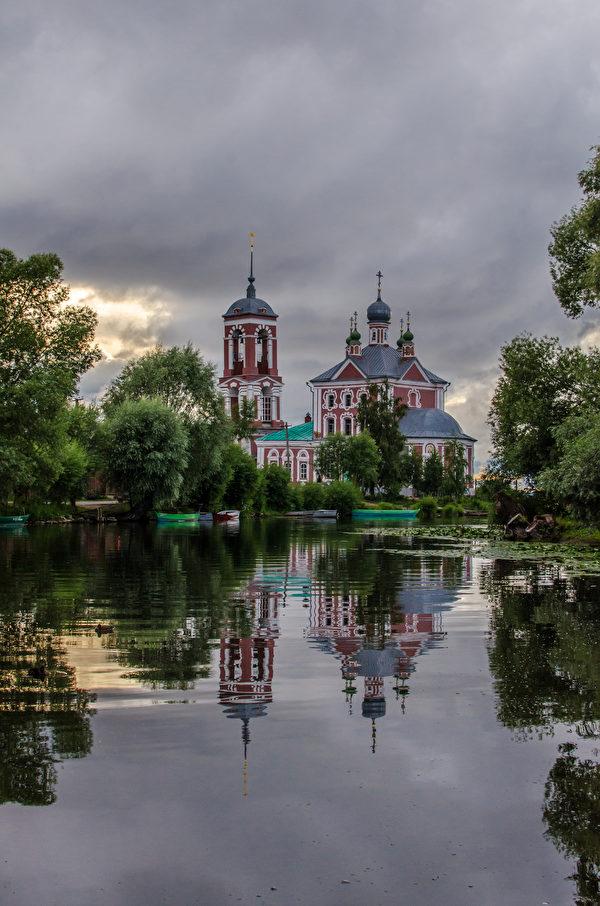 Церковь Сорока мучеников Севастий