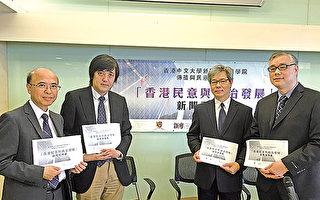 中文大學最新的調查發現,超過六成市民認為97之後社會狀況變差。(孫青天/大紀元)