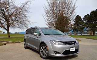 2017 Chrysler Pacifica。〈李奧/大紀元〉