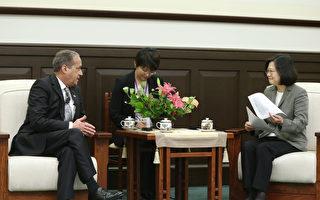 蔡英文颁多国议长勋章 见证两国坚定邦谊