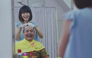 《花甲男孩》收视创新高 江宜蓉洗头戏惹笑料