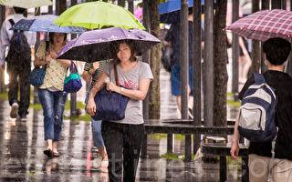 午后阵雨 台气象局发布17县市大雨特报