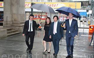 香港新地案终院驳回上诉