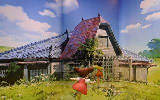 吉卜力的动画世界 台湾最终站17日高雄展出