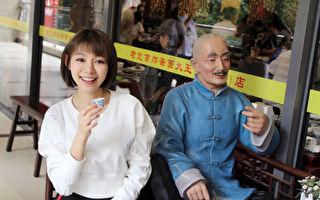 林明祯赴北京宣传新歌 最怀念当地烤鸭