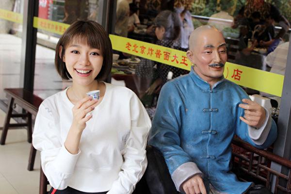 林明禎赴北京宣傳新歌 最懷念當地烤鴨