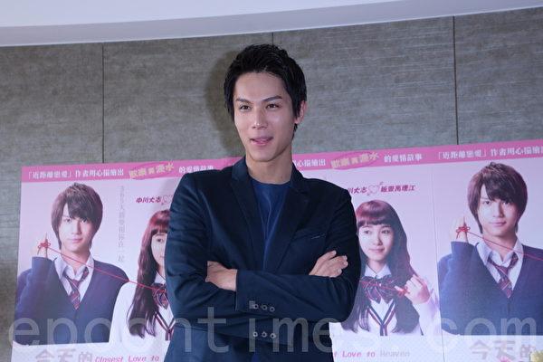 中川大志首度訪台宣傳《今天的吉良同學》