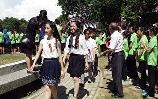 茑松国中毕典 外籍生妈妈:我找回了孩子!