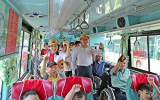 嘉义县10辆全新幸福公车启航