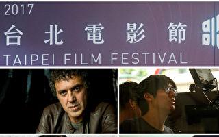 台北電影節「國際新導演競賽」評審團今公布