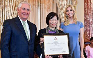 台灣李麗華助外籍漁工 獲美國政府嘉獎