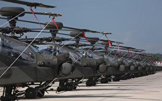 台阿帕契首支作戰隊成軍 捍衛台海安全
