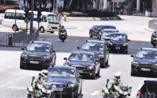 習近平今抵港 警方續加強保安