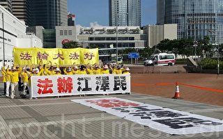 香港法轮功反迫害集会游行 震撼大陆客