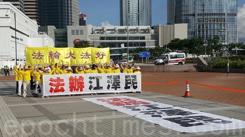 香港法輪功反迫害集會遊行 震撼大陸客