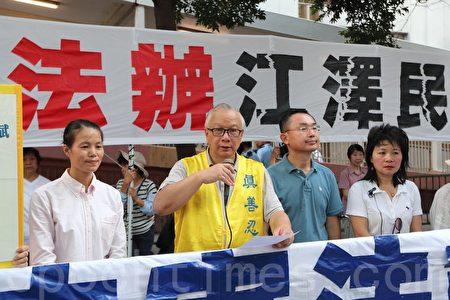 香港法輪佛學會發言人簡鴻章讀出關於習近平訪港的公開聲明,向習表達停止迫害、法辦元兇的訴求。(李逸/大紀元)