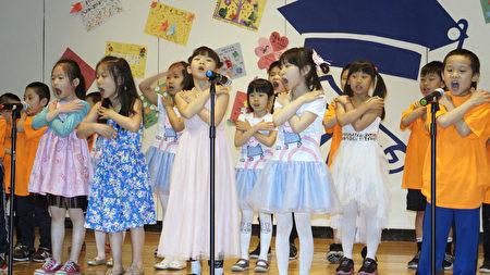僑立中文學校學生在結業式上的表演。(廖述祥/大紀元)