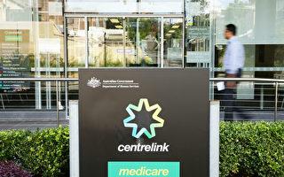 澳洲福利电话服务更糟 10个月忙音逾4200万次