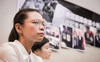 不聘律師 李凈瑜:不信中共會守法