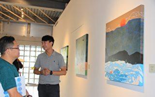 2017艺术遨翔计划  陈皇维个展  关怀在地土地