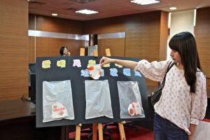 苗县力行限用一次性餐具用品、透明塑胶袋计划,落实垃圾分类及资源回收。(许享富/大纪元)