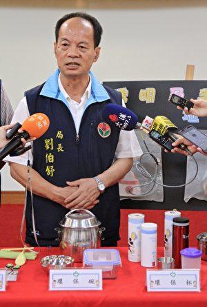 环保局长刘伯舒指出,随时自备餐具,达到从源头减量垃圾的目标。(许享富/大纪元)