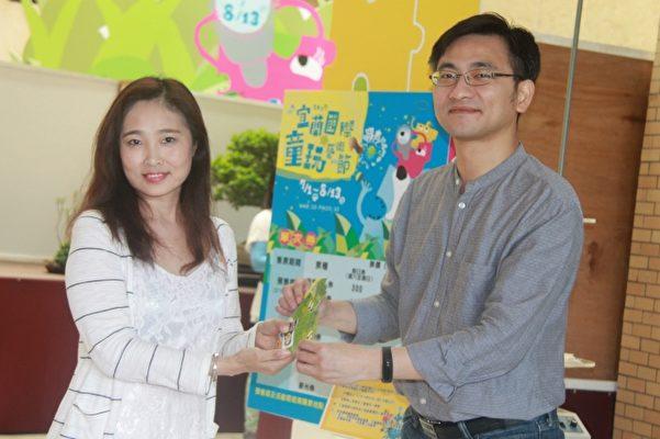 宜兰文化中心童玩节预售票点林小姐办理了10个护照。(郭千华/大纪元)