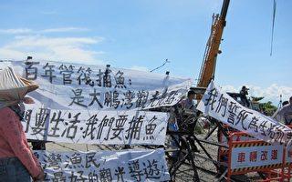 大鵬灣南平漁民拉起白布條抗議,揚言守護大鵬灣百年管筏碼頭。(簡惠敏/大紀元)