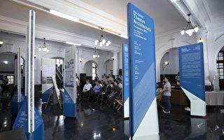 民众活动中心跃上国际   多国创意见证竹市之美