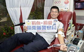 欢庆警察节 苗警捐热血做公益